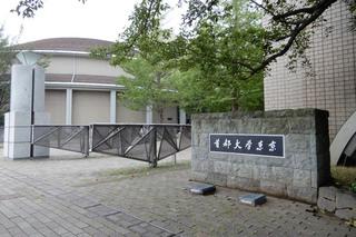 tokyo-metropolitan-univ20191222.jpg
