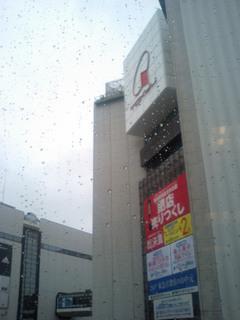 tokyu-depart2.jpg