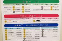 tokyu20170123_2.jpg