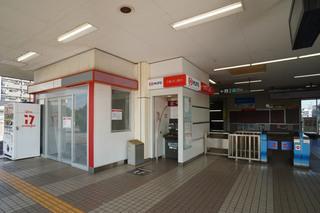 tokyu20201119_2.jpg