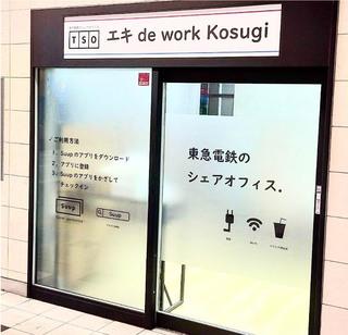 tokyu20210711_2.jpg