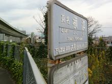 tomei20101207.jpg