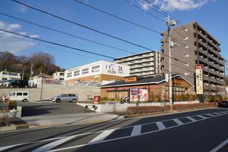 tonfuku20200219_3.jpg
