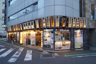toriyoshi20200906.jpg