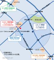 toroichi-map20110923.png
