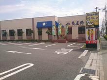 totoyamichi20101031.jpg