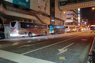 tours-bus20181222.jpg