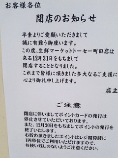 ts20181211_2.jpg