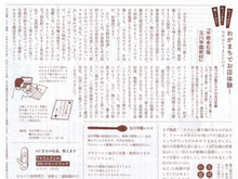 tsubame20150618_2.jpg