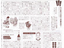 tsubame20160328_2.jpg