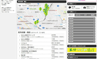 tsubame20161104_3.jpg