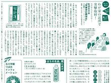 tsubame20161226_2.jpg