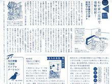 tsubame20170615_2.jpg