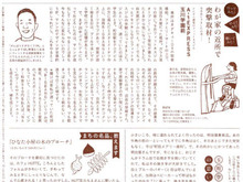 tsubame20171030_2.jpg