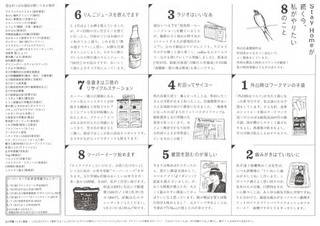 tsubame20200517_2.jpg