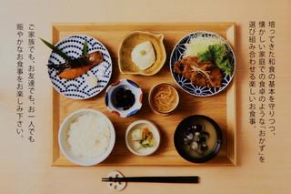 tsukumi20191216_2.jpg