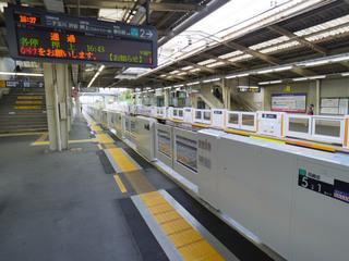 tsukushino20190929_2.jpg