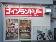 tsunchan20150426_1.jpg