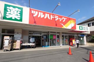 tsuruha20210915_2.jpg