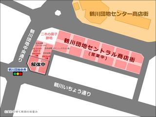tsurukawa-center20181223.png