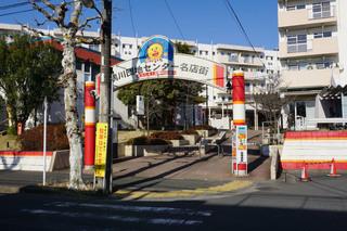 tsurukawa-center20181223_2.jpg