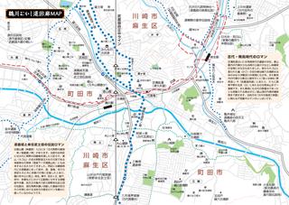 tsurukawa-omotenashi20190924.png
