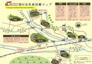 tsurukawa-omotenashi20190924_3.jpg