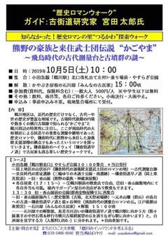 tsurukawa-omotenashi20190924_7.jpg