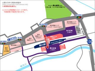 tsurukawa20160701_4.jpg