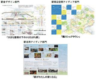 tsurukawa20181219_3.jpg