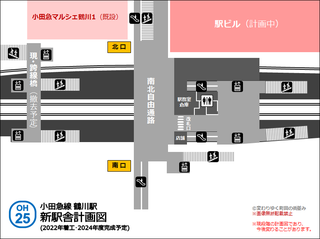 tsurukawa20190321_2.png