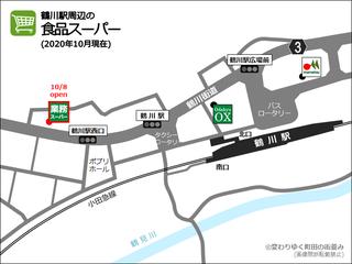 tsurukawa20201007.png