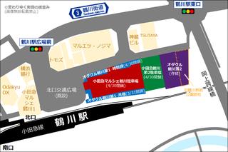 tsurukawa20210428_2.png