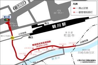 tsurukawa20210428_3.png