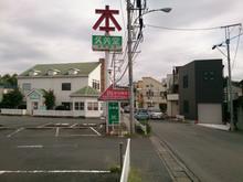 tsurukawakaido20150613_5.jpg