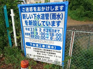 tsurukawakaido20181006_5.jpg
