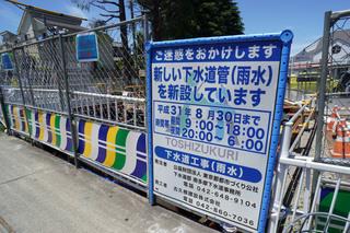 tsurukawakaido20190616_5.jpg