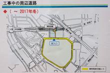 tsuruma-park20171203_5.jpg