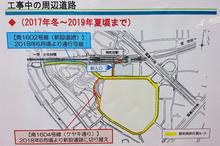 tsuruma-park20171203_6.jpg