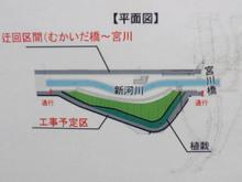 tsurumigawa20160430_6.jpg