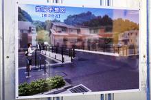 tsurumigawa20170121_3.jpg