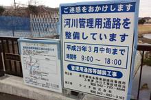 tsurumigawa20170224_1.jpg