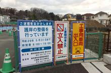 tsurumigawa20170224_5.jpg