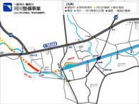 tsurumigawa20170330.png
