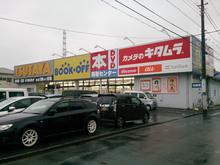 tsutaya20160920_1.jpg