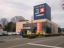 tsutaya20180212.jpg