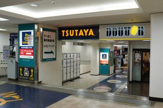 tsutaya20210201_1.jpg