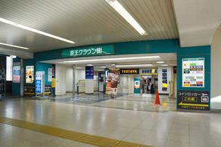 tsutaya20210201_2.jpg