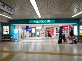 tsutaya20210522.jpg