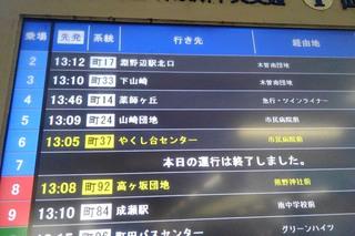 twinliner20190416_6.jpg